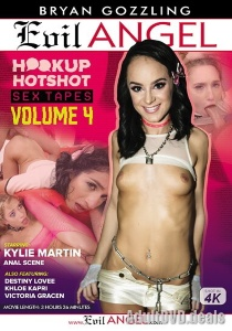 Hookup Hotshot: Sex Tapes 4
