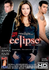This Isn't The Twilight Saga: Eclipse