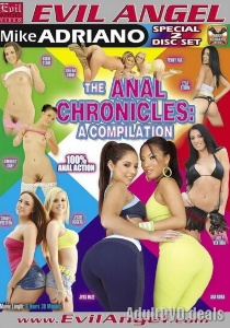 The Anal Chronicles